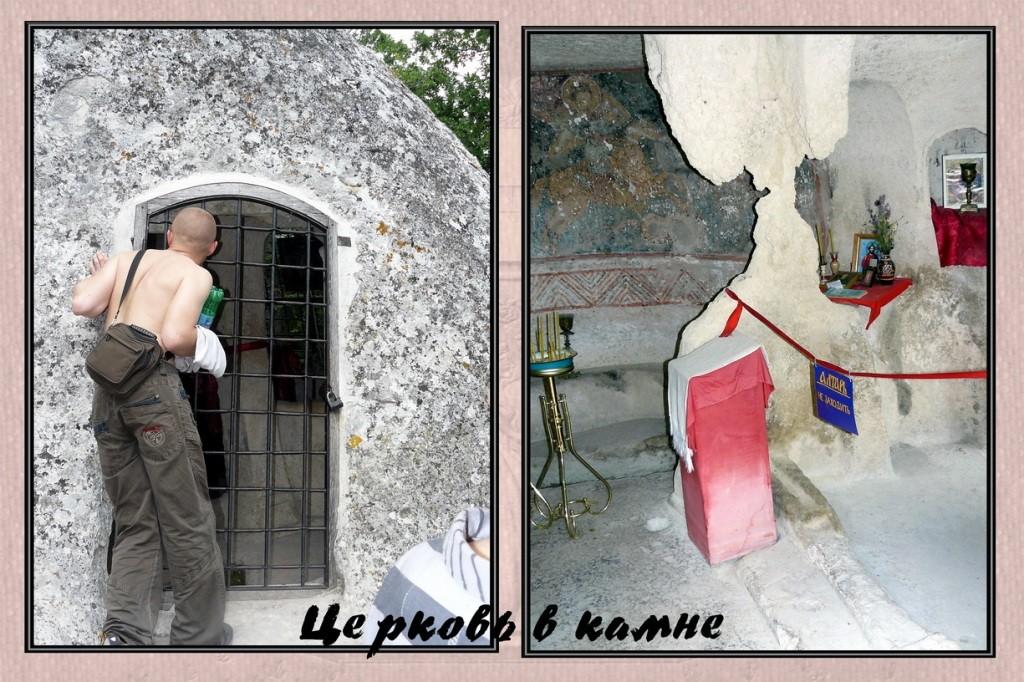 Crimea, Крым, церковь в камне