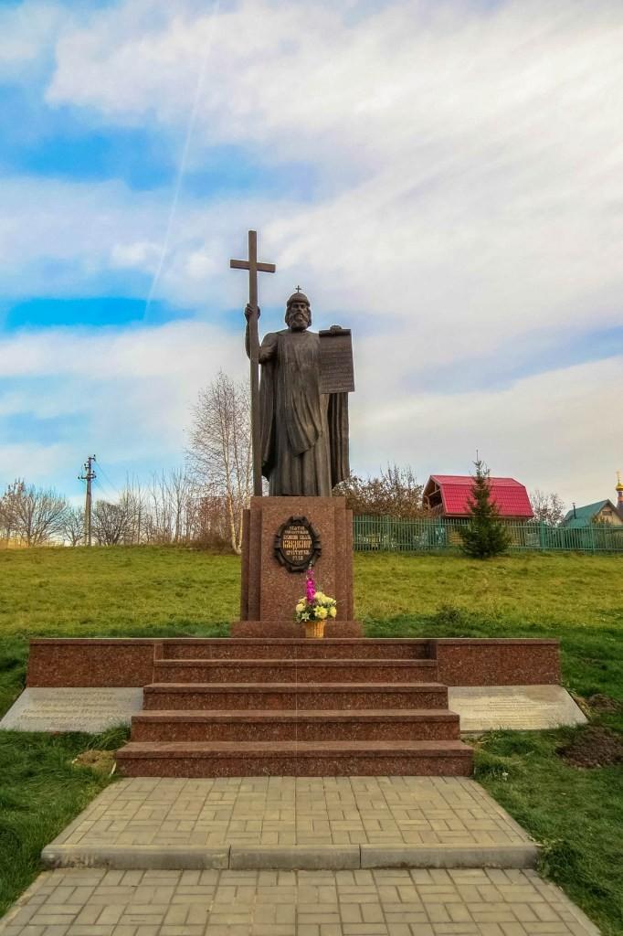 Сартаково, березополье, владимирский, ключ Владимирский