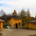 Музейный комплекс «Берёзополье» и источник «Ключ Владимирский». Село Сартаково, Нижегородская область