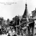 Путешествие в историю купеческого города Городца. Нижегородская область
