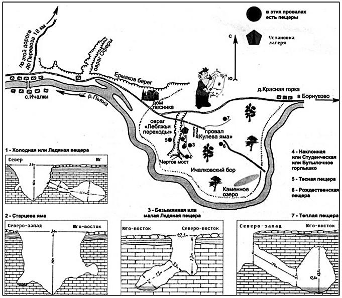 ичалки, пещеры, карта