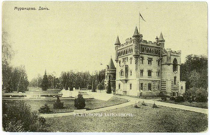 Замок Храповицкого, Храповицкий, усадьба, Муромцево, замок в Муромцево, старое фото, ретро