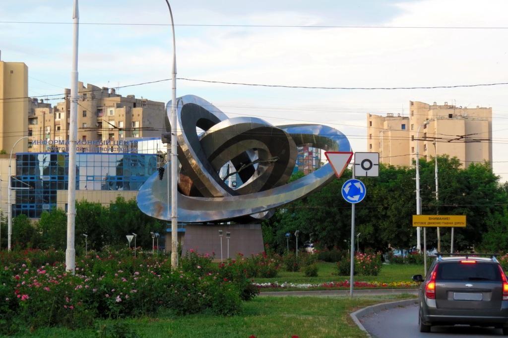 Волгодонск, мирный атом, путешествие, дорога, любовь,
