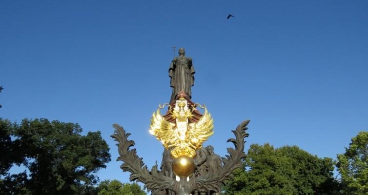 Краснодар, Красная, достопримечательности, история, Екатерина