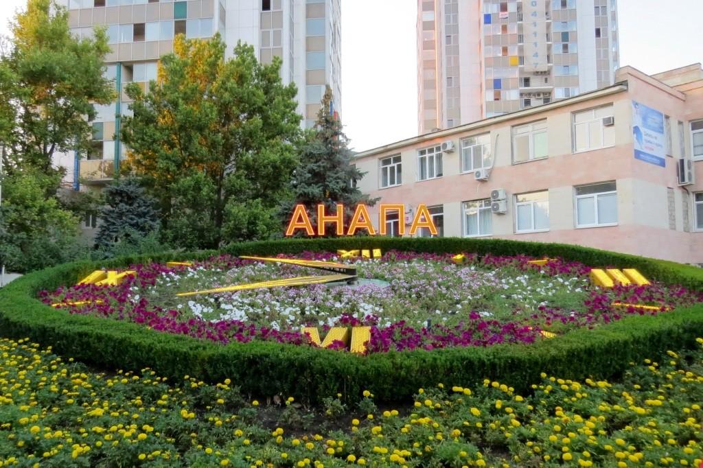 Анапа, черноморское побережье, достопримечательности