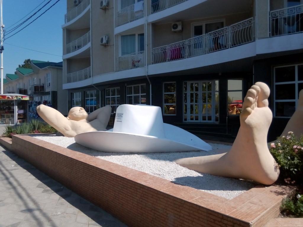 Памятник отдыхающему, Анапа, черноморское побережье, достопримечательности