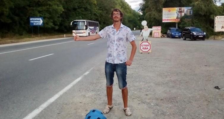автостоп, Адлер, дорога, автостопом до Адлера