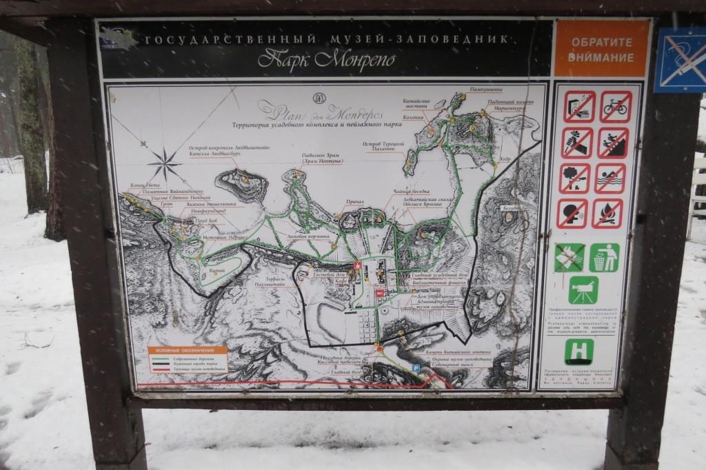 Карта, Парк Монрепо,  Выборг