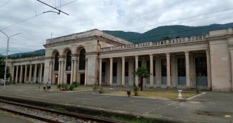 Абхазия, Гагра, вокзал