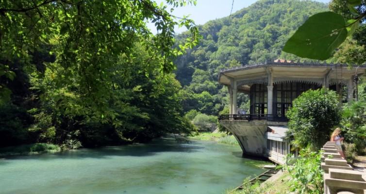 Псырцха, Новый Афон, станция, Абхазия