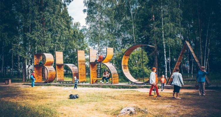 Арт-Овраг, Выкса, Нижегородская область, арт-объекты, граффити, Россия