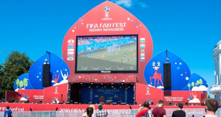 Чемпионат мира по футболу 2018, Нижний Новгород , чмф 2018, fifa 2018, worldcup 2018, футбол, фанзона, fifa fan fest