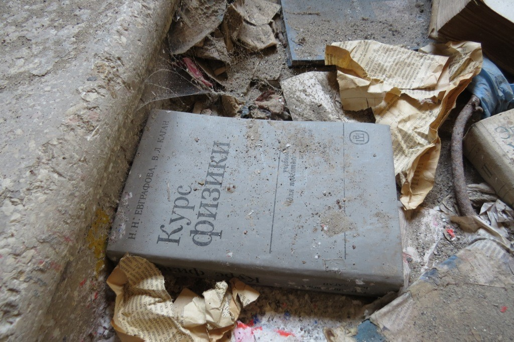 Сухум, физика,Абхазия, заброшки, сталкерство, руины, разрушения