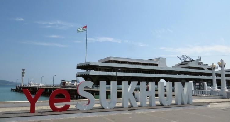 Сухум, Абхазия, отдых в Абхазии, столица Абхазии, достопримечательности Абхазии, достопримечательности