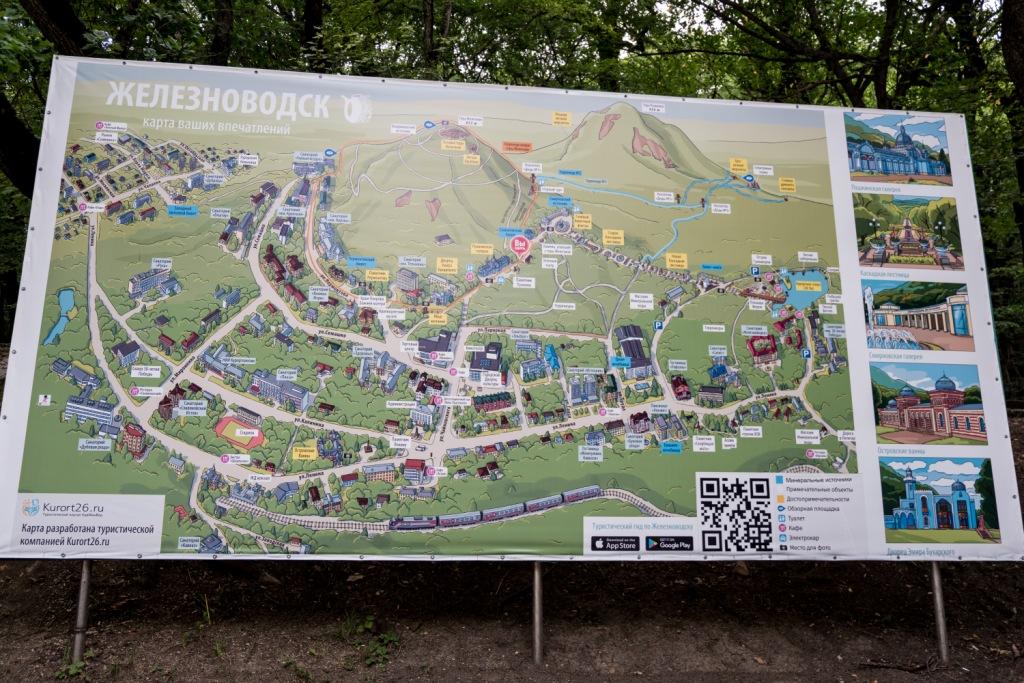 Железноводск, источник, минеральная вода Железноводск, лечебный парк,  карта